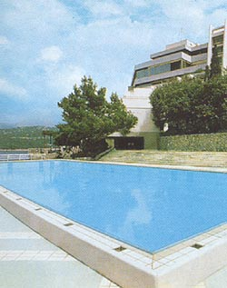 Dubrovnik Palace 4*